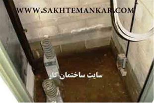 آب بندی چاله آسانسور - فروش عایق رطوبتی مایع