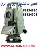 فروش دوربین توتال استیشن لیزری اولترا سندینگ