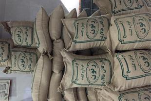 بازاریابی و ًویزیتور خانم و اقا در بازرگانی برنج
