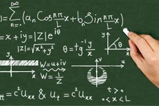 تدریس خصوصی ریاضی دانشگاه در شیراز - 1