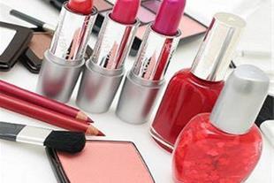 فروش و پخش محصولات آرایشی با بهترین کیفیت