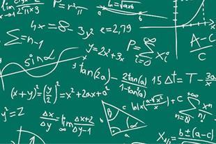 تدریس خصوصی ریاضی دبیرستان و کنکور در شیراز