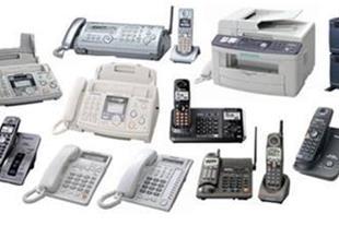 تلفن و مراکز تلفن