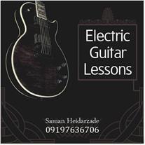 تدریس گیتار الکتریک، تخصصی در سبکهای متال و راک