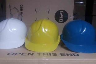 پخش کلاه ایمنی GSB - 1