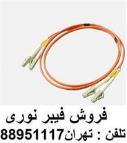 فروش کابل فیبر نوری  نماینده تهران 88951117