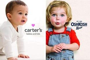 """لباس بچه""""Carter's""""و""""Gap """"اصل"""