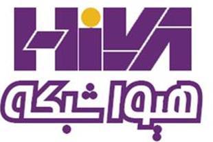 آموزشگاه تخصصی هیوا شبکه(رشت)