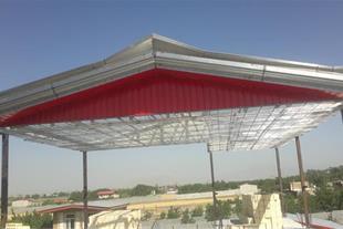 نصب شیروانی ونماکاری وپوشش سوله و سقفهای کاذب