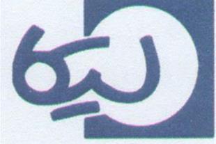 نمایندگی انحصاری محصولات لیکا در استان قم