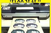 دستگاه چاپ دیجیتال همزمان بروی 8 - 12 تایی CD -