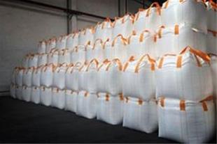 تولید کننده کیسه جامبو بیگ بگ ، فروش جامبوبگ، گونی