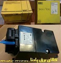 فروش سوکت (پریز)  تکفاز ضد انفجار BBC 16A