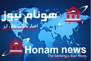 سایت خبری هونام نیوز:اخبار لحظه به لحظه