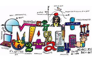 تدریس خصوصی ریاضیات راهنمایی-دبیرستان-دانشگاه