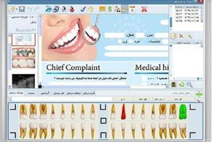 نرم افزار مدیریت مطب دندان پزشکی