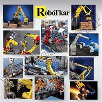 فروش ربات های صنعتی نو و دست دوم