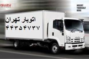 اتوبار تهران صدف-باربری تهران (88698136-44354737)
