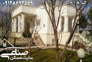 فروش باغ عمارت زیبا در باغ شهر زیبادشت  کد608