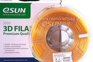 فروش مواد مصرفی پرینتر سه بعدی PLAبا مارک ESUN