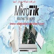 نمایندگی رسمی میکروتیک در ایران