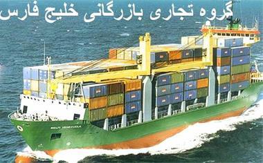واردات و حمل کالا از دبی و چین به تهران - 1