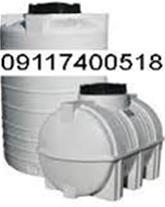 منبع آب ، مخزن پلی اتیلن ، مخازن پلاستیکی ، سپتیک