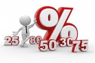 آموزش حسابداری بازار کار و امور مالیاتی