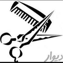 انجام خدمات آرایشی رایگان برای بانوان