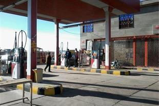 فروش جایگاه نمونه پمپ بنزین حومه قزوین - 1