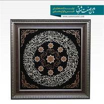 قاب مزین به صلوات خاصه و القاب امام رضا (ع)