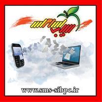 فروش ویژه انواع سامانه های پیامک تبلیغاتی