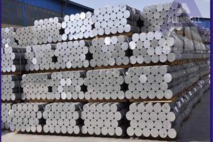 قیمت روز پروفیل آلومینیوم تولید شرکت آلومرول نوین