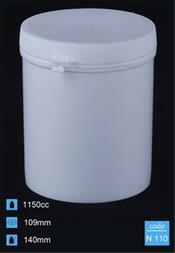 انواع قوطی های صنعتی از 25 سی سی تا 1 لیتر - 1