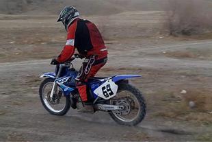 کراس 250