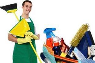 نظافت منزل . شرکت ها . کلی وجزئی.. شرکت طوس ازغد