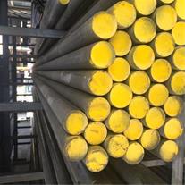 تهیه و توزیع انواع آهن آلات صنعتی و ساختمانی