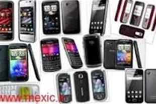 تعمیرات موبایل مهدی - 1