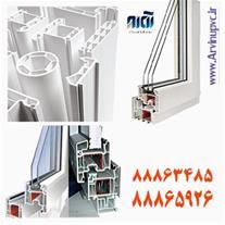 کاهش مصرف انرژی با درب و پنجره های UPVC