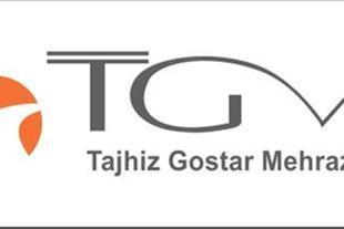 فروش تجهیزات آزمایشگاهی TGM