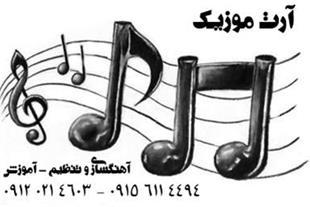 آموزش خصوصی کیبورد و پیانو به کودکان شمال تهران