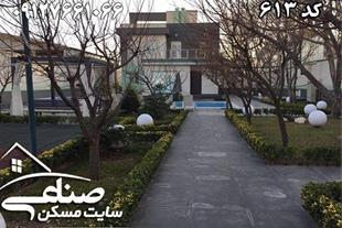 فروش ویلا باغ دوبلکس فوق لوکس حومه اندیشه کد613