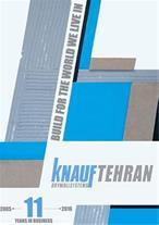 کناف تهران، اجرای تخصصی و حرفهای کناف