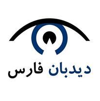 واردات،تولیدوفروش بدون واسطه دوربین مداربسته شیراز