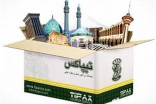 شرکت حمل و نقل تیپاکس مشهد شعبه ثامن