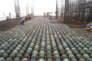 نمایندگی سقف Bubble deck در رفسنجان