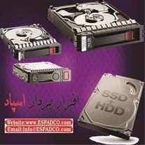 هارد سرور HP-ssd server