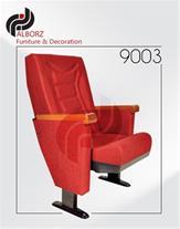 صندلی سینمایی AC-9003