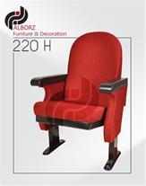صندلی سینمایی AC-220H