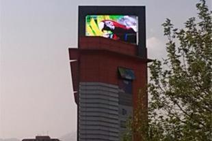 تلویزیون شهری ساختمان apple